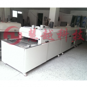 Tunnel type infrared transformer drying oven