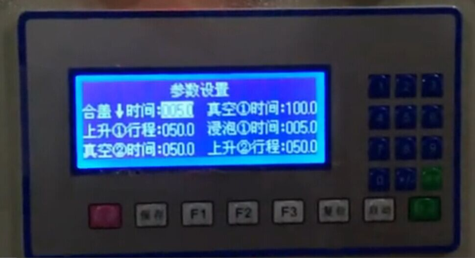 Horizontal Bar Automatic Vacuum Impregnation Machine
